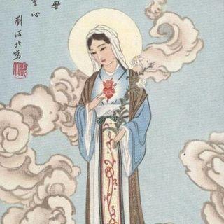 Rosary September 28