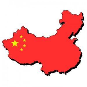 China Consciousness