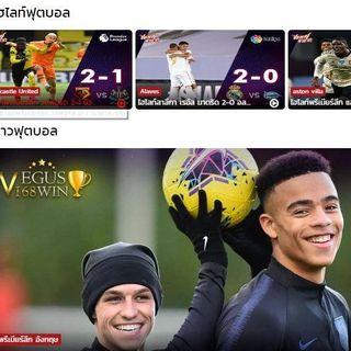 Piwpak Football News
