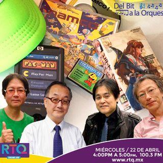 233 - NAMCO GAME Sound Designers