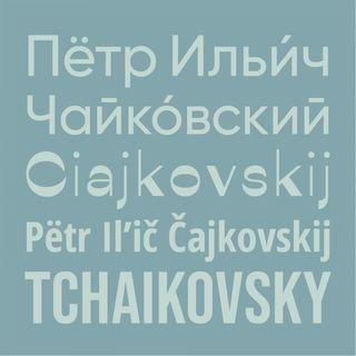 Musica Russa