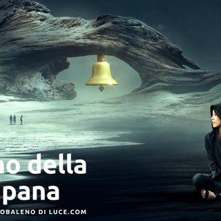 La campana tibetana