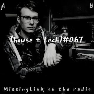 (house + tech) #067