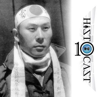 HistoCast 227 - Kamikazes