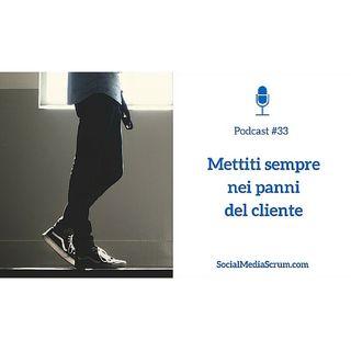 #33 Tre ingredienti per un servizio clienti online efficace