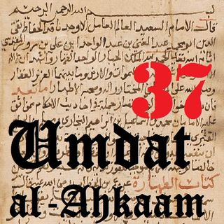 UA37 The Opening Supplication of Prayer