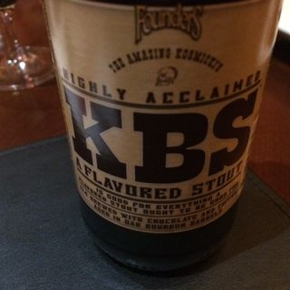Behind the Mitten: March 27 Founders KBS