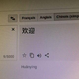 Mémoriser : comment apprendre le chinois en 10 min par semaine