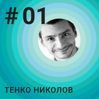 #1 Building from Bulgaria - Tenko Nikolov