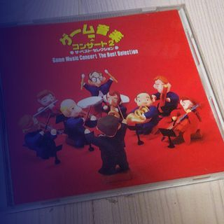 Del Bit a la Orquesta 164 - Orchestra Game Music Concert No.2 (1992)