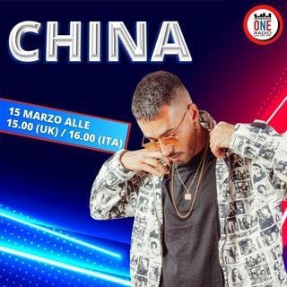 """China: È uscito il mio nuovo EP """"Frammenti"""""""