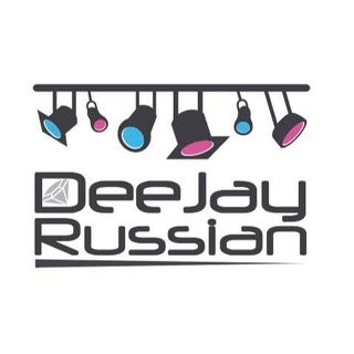 DeeJayRussian - Dancehall The Ones We Forgot About!!!