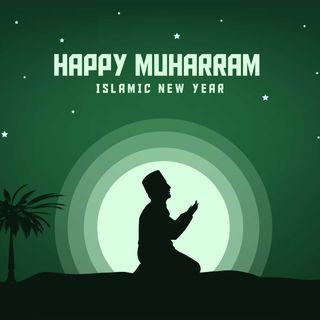 """Il muharram ed il """"capodanno islamico"""""""