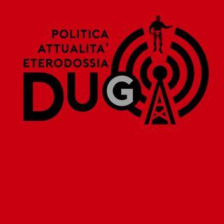 Duga - проект