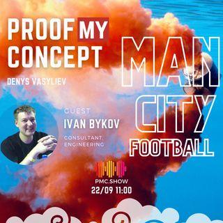 #20 Ivan Bykov: ManCity Football
