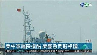 14:01 中國海警炮彈上膛 驅逐入侵漁船 ( 2018-10-03 )