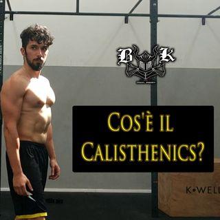 EP 0 - Mi presento | Cos'è il Calisthenics?