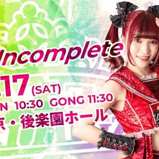 ENTHUSIATIC REVIEWS #178: Tokyo Joshi Pro Wrestling Still Incomplete 4-17-2021 Watch-Along