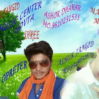 Shree Dev Dj