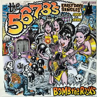 ESPECIAL THE 5 6 7 8 s BOMB THE ROCKS EARLY SINGLES 1993 #The5678s #garagerock #classicrock #stayhome #batman #MascaraSalva #mulan #ps5 #twd