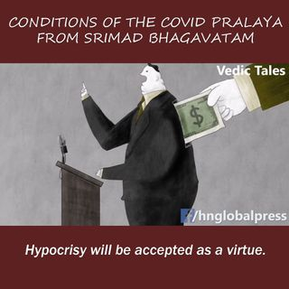 Conditions of the COVID Pralaya - Srimad Bhagavatam (pt.1)