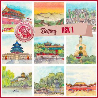 Beijing HSK 1