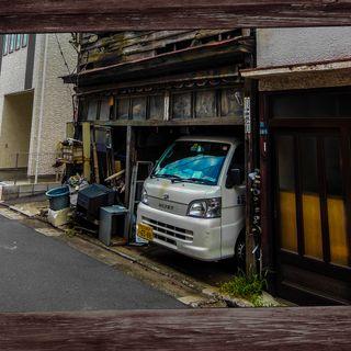 #003 Rund um Tokio - Japan