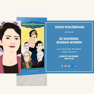 S2x32 50 Inspiring Iranian Women