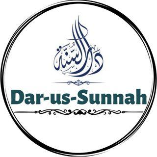 Dar-us-Sunnah