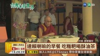 17:05 【台語新聞】流亡印度60年 達蘭薩拉藏印文化交融 ( 2019-03-11 )