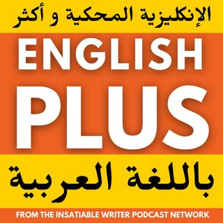 Writing Intermediate 01 | Introduction to Writing - Arabic Version