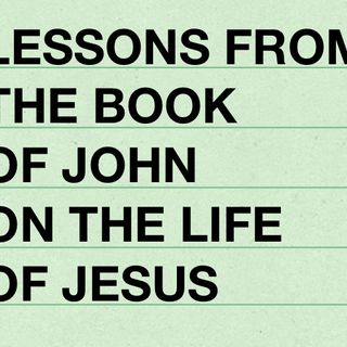 Introduction to the Book of John