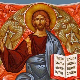Gospel Reflection: Wednesday August 12