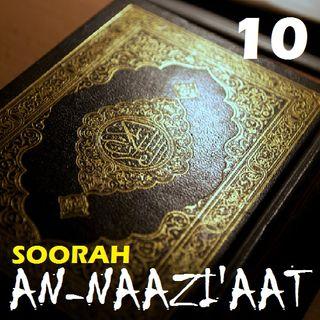 Soorah an-Naazi'aat Part 10 (Verses 45-46)