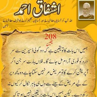 Khan Abdul