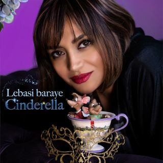 Lebasi Baraye Cinderella