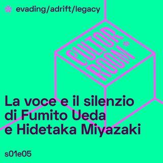 La voce e il silenzio di Fumito Ueda e Hidetaka Miyazaki