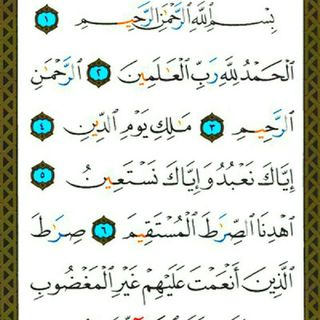 The Noble Qur'an W/ English Trans.