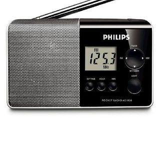 Eflex9ja Radio Giveaway Intro
