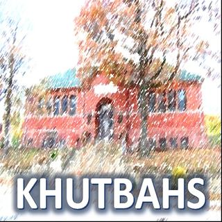 Khutbah: Allaah Sees and Hears You!