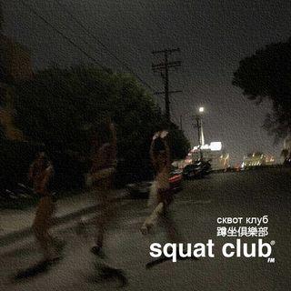 Squat Party del 9 Aprile