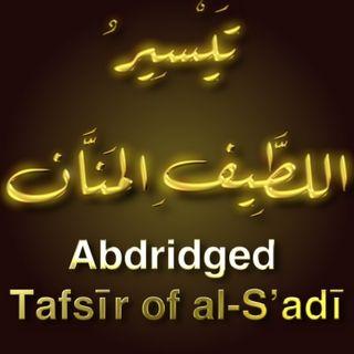 Abridged Tafsīr al-S'adī