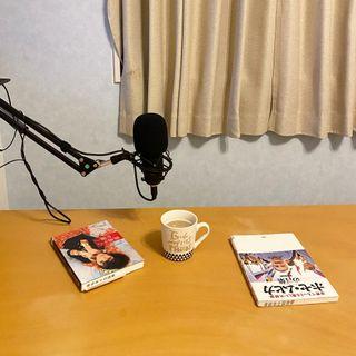 felyaban podcast 01