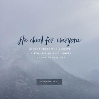 Episode 8: 2 Corinthians 5:14-15 (January 8, 2018)