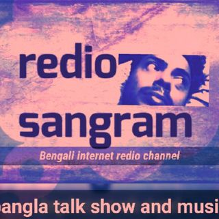 Redio Sangram Pop Night Live Episode 6