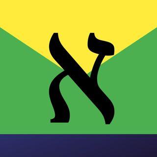 Aleph - Aspectos simbólicos da primeira letra do Alfabeto Hebraico