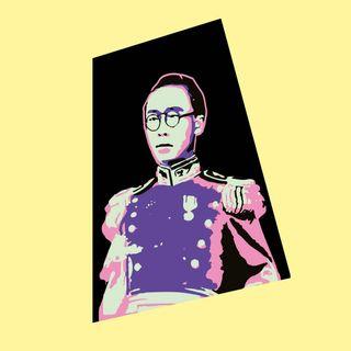 Pu Yi - Kinas siste kejsare