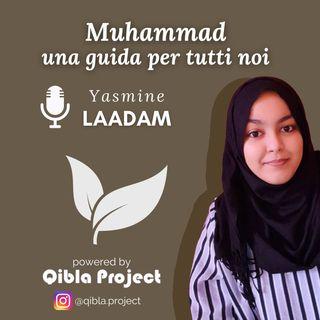Muhammad: una guida per tutti noi