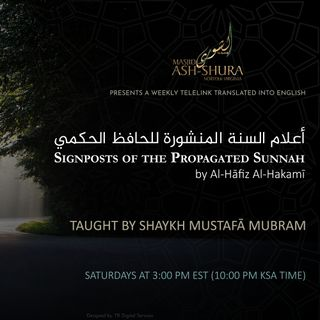 Signposts of the Propagated Sunnah