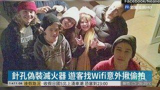 """15:49 Airbnb房東裝""""針孔"""" 入住遊客慘被偷拍 ( 2019-04-07 )"""